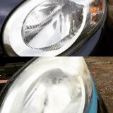 Citroen C1 oxidised headlights fixed.  MOT fail